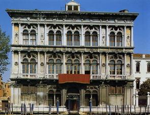 дворец Вендрамин-Калерджи